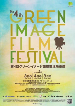GI4-poster