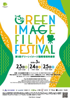 GIt-poster